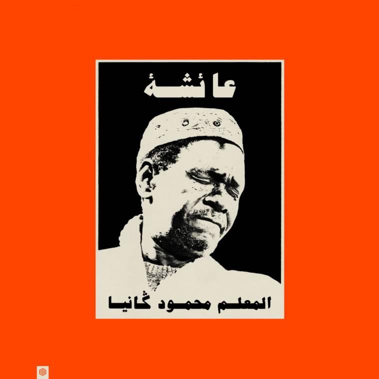 Maalem Mahmoud Guinia - aicha